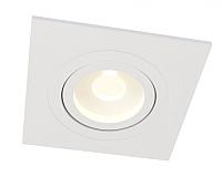 Точечный светильник Maytoni Atom DL024-2-01W -