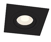 Точечный светильник Maytoni Atom DL024-2-01B -