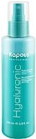 Сыворотка для волос Kapous Hyaluronic acid восстанавливающая с гиалуроновой кислотой / 884 (200мл) -