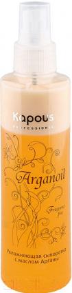 Купить Сыворотка для волос Kapous, Arganoil увлажняющая с маслом арганы / 323 (200мл), Италия