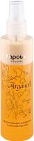 Сыворотка для волос Kapous Arganoil увлажняющая с маслом арганы / 323 (200мл) -