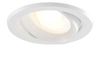Точечный светильник Maytoni Phill DL014-6-L9W -