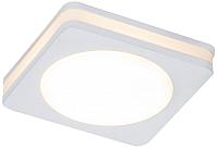 Точечный светильник Maytoni Phanton DL303-L7W -