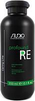 Бальзам для волос Kapous Profound re Caring line для восстановления волос / 635 (350мл) -