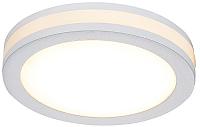 Точечный светильник Maytoni Phanton DL2001-L7W -