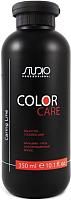Бальзам для волос Kapous Color Care Caring Line уход для окрашенных волос / 637 (350мл) -