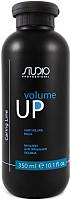 Бальзам для волос Kapous Volume up Caring Line для придания объема / 641 (350мл) -