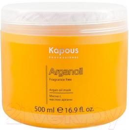 Купить Маска для волос Kapous, Arganoil увлажняющая с маслом арганы / 847 (500мл), Италия, Arganoil (Kapous)