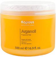 Маска для волос Kapous Arganoil увлажняющая с маслом арганы / 847 (500мл) -
