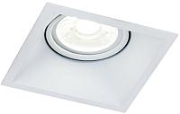 Точечный светильник Maytoni Dot DL029-2-01W -