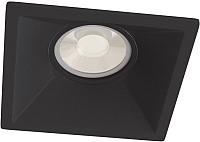 Точечный светильник Maytoni Dot DL029-2-01B -