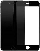 Защитное стекло для телефона Baseus Arc-Surface Anti-Spy iPhone 7/8 (0.23мм, черный) -