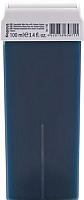 Воск для депиляции Kapous Жирорастворимый с азуленом / 346 (100мл, синий) -