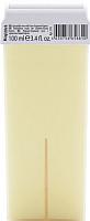 Воск для депиляции Kapous Жирорастворимый с ароматом лайма / 376 (100мл) -