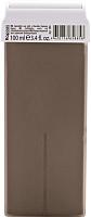 Воск для депиляции Kapous Жирорастворимый с ароматом шоколада / 388 (100мл) -