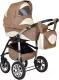 Детская универсальная коляска Smile Line Serenade 16 F 3 в 1 (se07, темно-бежевый/слоновая кость) -