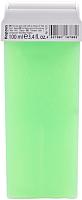 Воск для депиляции Kapous Гелевый с ароматом алоэ вера / 1225 (100мл) -