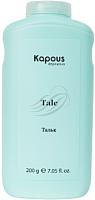 Тальк для депиляции Kapous 1658 (200г) -