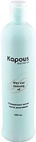 Масло после депиляции Kapous Очищающее / 536 (500мл) -