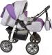 Детская универсальная коляска Smile Line Alf I (al04, серый/фиолетовый) -