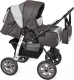 Детская универсальная коляска Smile Line Alf I (al05, темно-серый/светло-серый) -