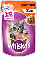 Корм для кошек Whiskas Для котят с телятиной в желе (85г) -