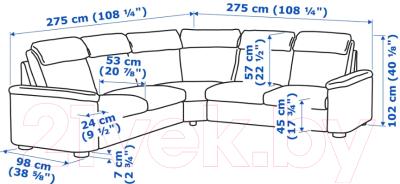 Диван угловой Ikea Лидгульт 492.579.75