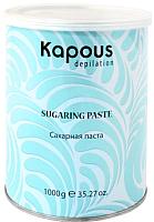 Паста для шугаринга Kapous 1585 (1кг) -