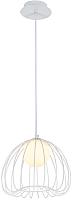Потолочный светильник Maytoni Polly MOD542PL-01W -