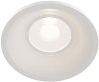 Точечный светильник Maytoni Slim DL027-2-01W -