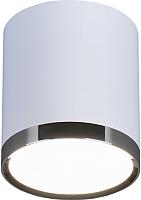 Точечный светильник Elektrostandard DLR024 6W 4200K (белый матовый) -
