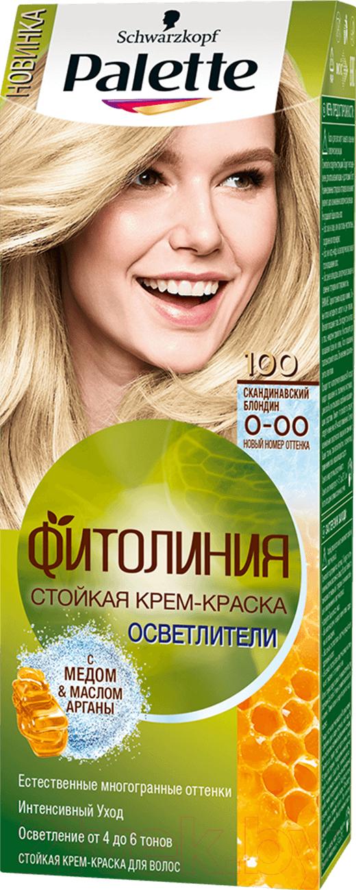 Купить Крем-краска для волос Palette, Фитолиния 100 (скандинавский блондин), Россия