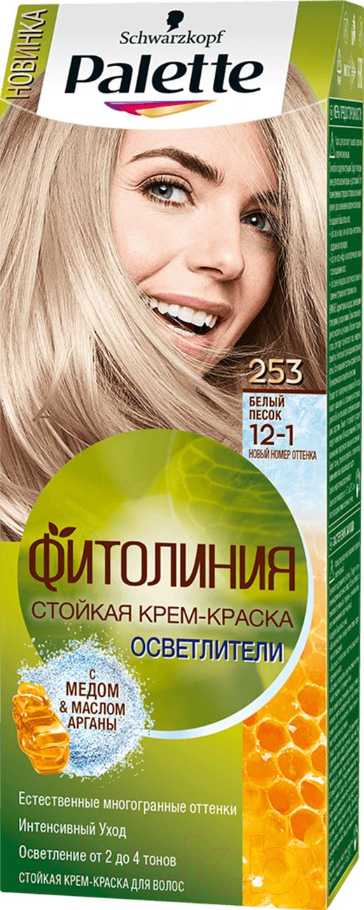 Крем-краска для волос Palette, Фитолиния 253 / 12-1 (белый песок), Россия, блонд  - купить со скидкой