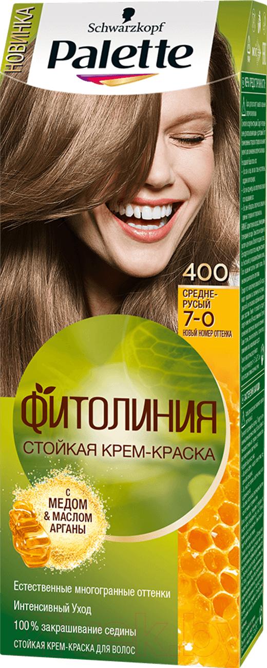 Купить Крем-краска для волос Palette, Фитолиния 400 / 7-0 (средне-русый), Россия