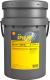 Трансмиссионное масло Shell Spirax S6 GXME 75W80 (20л) -