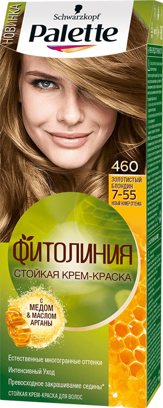 Купить Крем-краска для волос Palette, Фитолиния 460 / 7-55 (золотистый блондин), Россия, русый