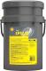Трансмиссионное масло Shell Spirax S6 AXME 75W90 (20л) -