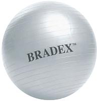 Фитбол гладкий Bradex SF 0241 (с насосом) -