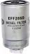 Топливный фильтр Comline EFF266D -