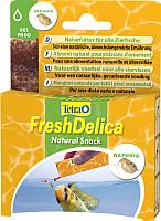 Корм для рыб Tetra Fresh Delica Daphnia / 708987/768666 (48г) -