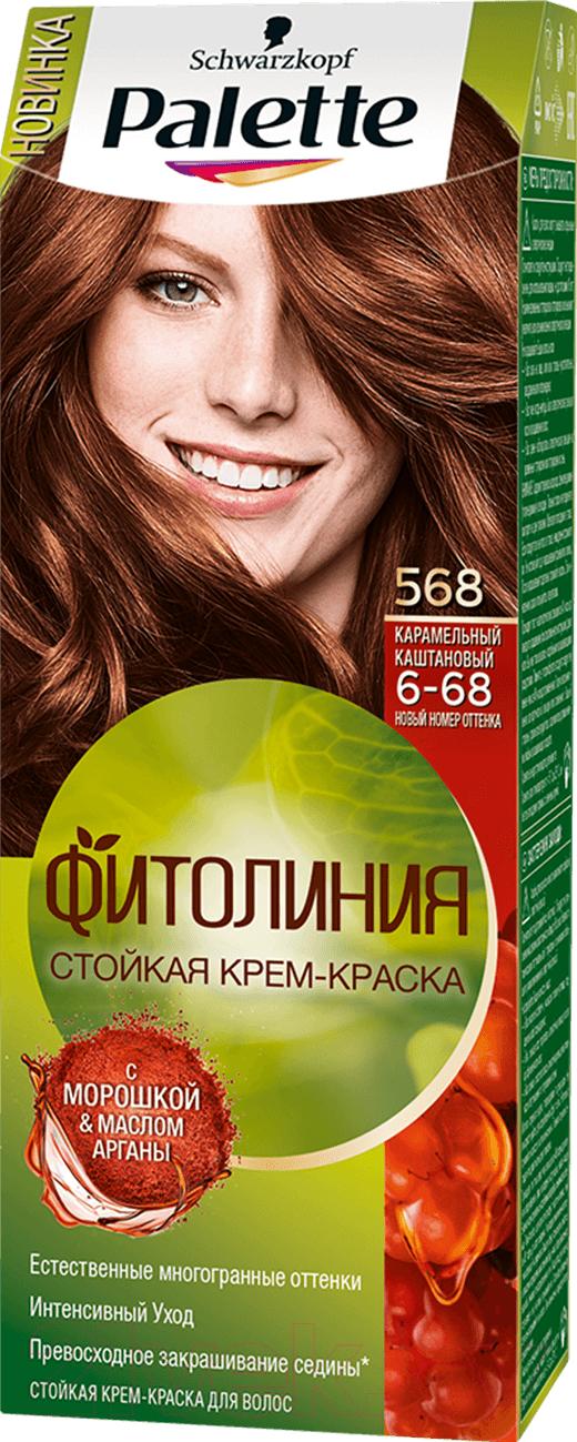 Купить Крем-краска для волос Palette, Фитолиния 568 / 6-68 (карамельный каштановый), Россия, шатен
