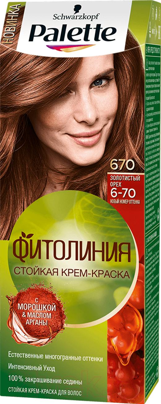 Купить Крем-краска для волос Palette, Фитолиния 670 / 6-70 (золотистый орех), Россия, шатен