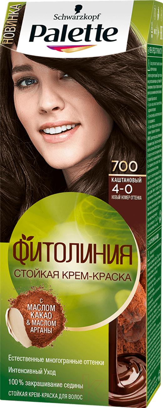 Купить Крем-краска для волос Palette, Фитолиния 700 / 4-0 (каштановый), Россия, брюнет