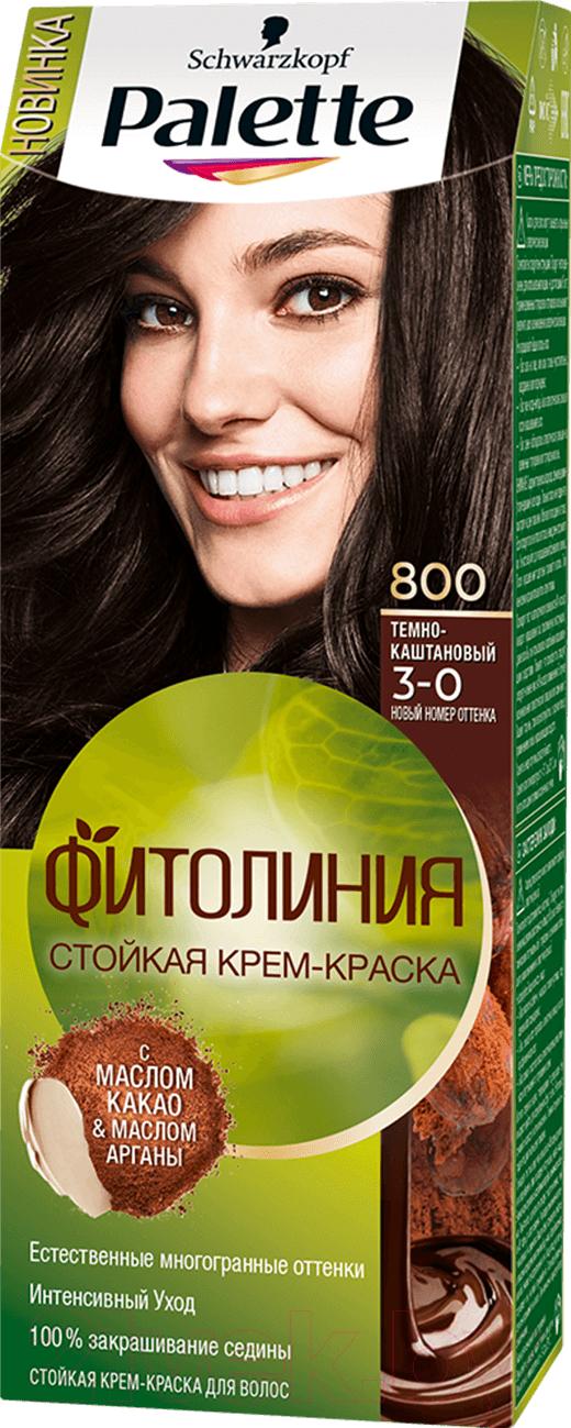 Купить Крем-краска для волос Palette, Фитолиния 800 / 3-0 (темно-каштановый), Россия, брюнет
