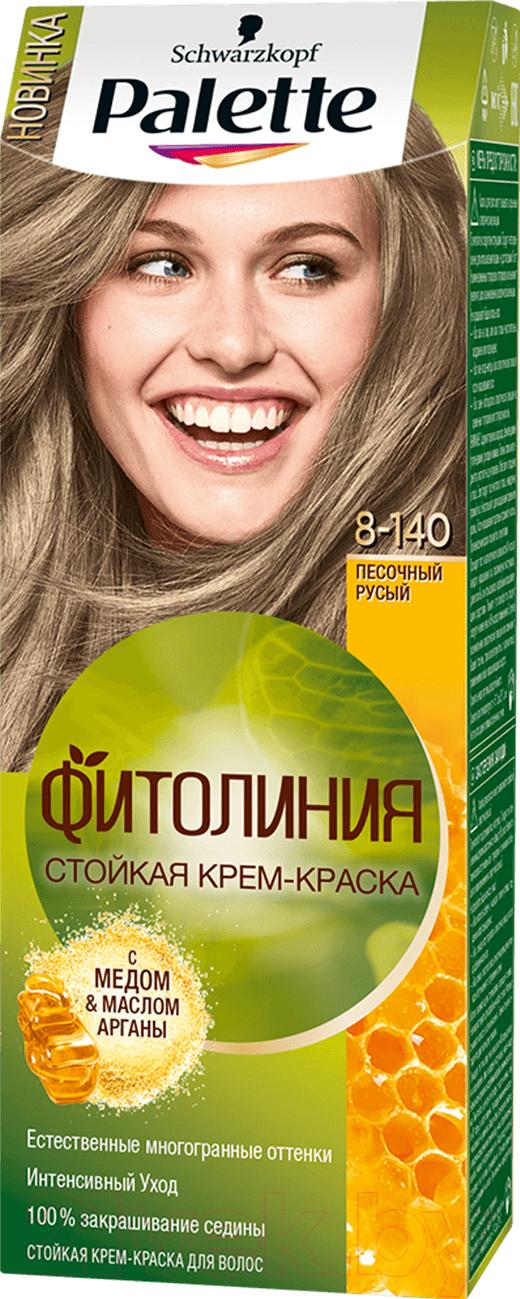 Купить Крем-краска для волос Palette, Фитолиния 8-140 (песочный русый), Россия