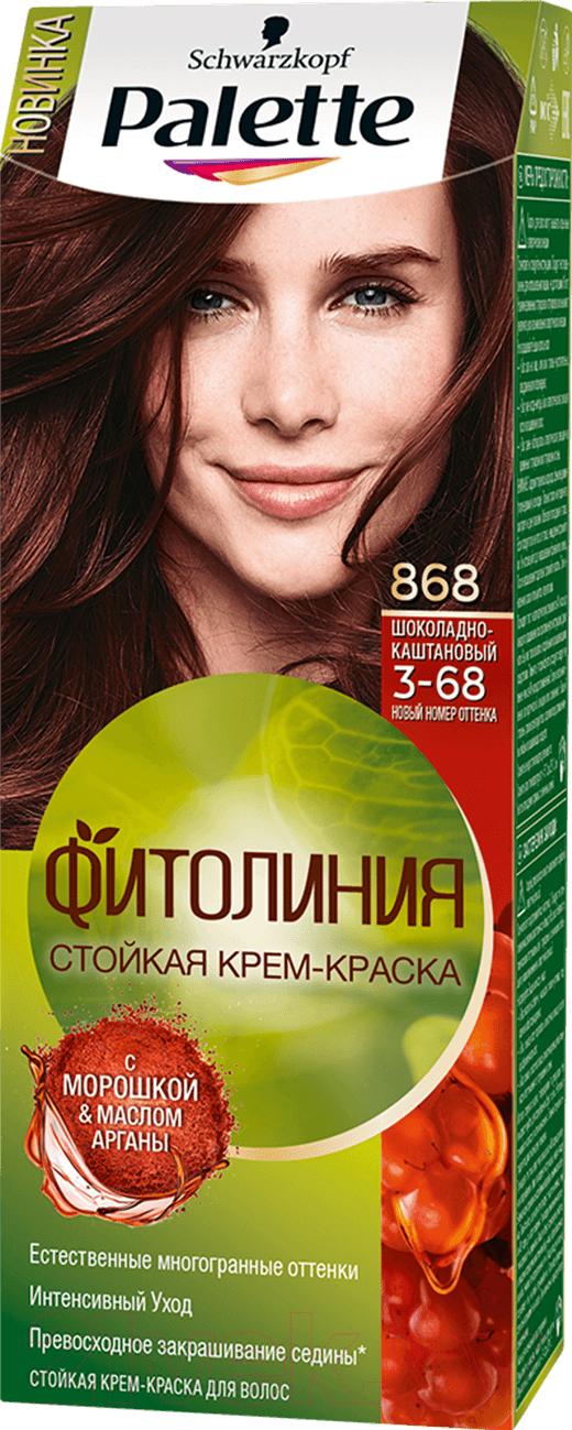 Купить Крем-краска для волос Palette, Фитолиния 868 / 3-68 (шоколадно-каштановый), Россия, бордовый