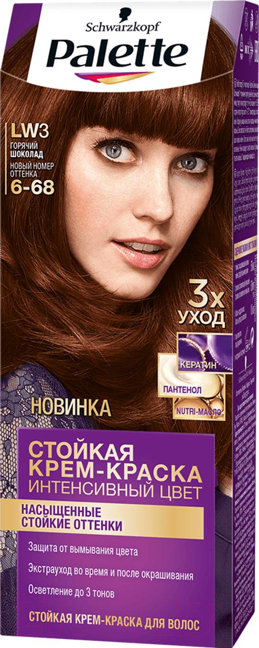 Купить Крем-краска для волос Palette, Стойкая LW3 / 6-68 (горячий шоколад), Россия, шатен