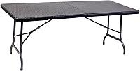 Стол складной GoGarden Capri / 50361 (черный) -