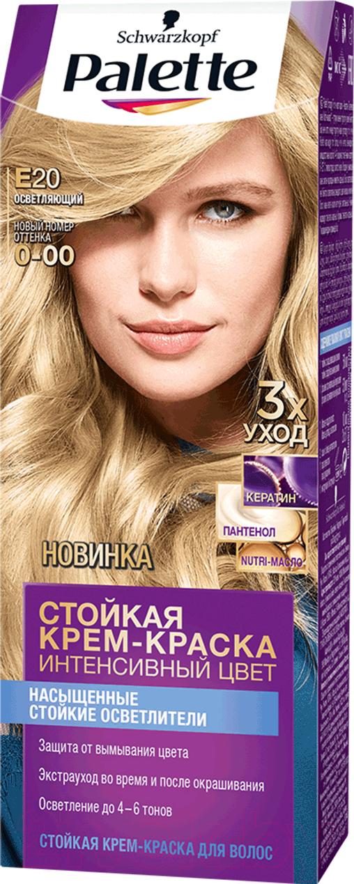 Купить Крем-краска для волос Palette, Стойкая E20 / 0-00 (осветляющий), Россия, блонд