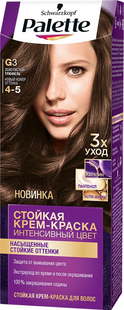 Купить Крем-краска для волос Palette, Стойкая G3 / 4-5 (золотистый трюфель), Россия, шатен